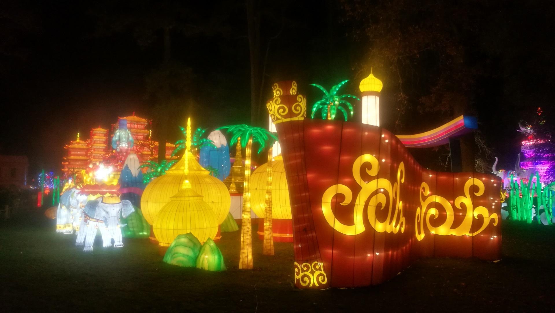 Cité impériale en lumière au Festival des lanternes Gaillac