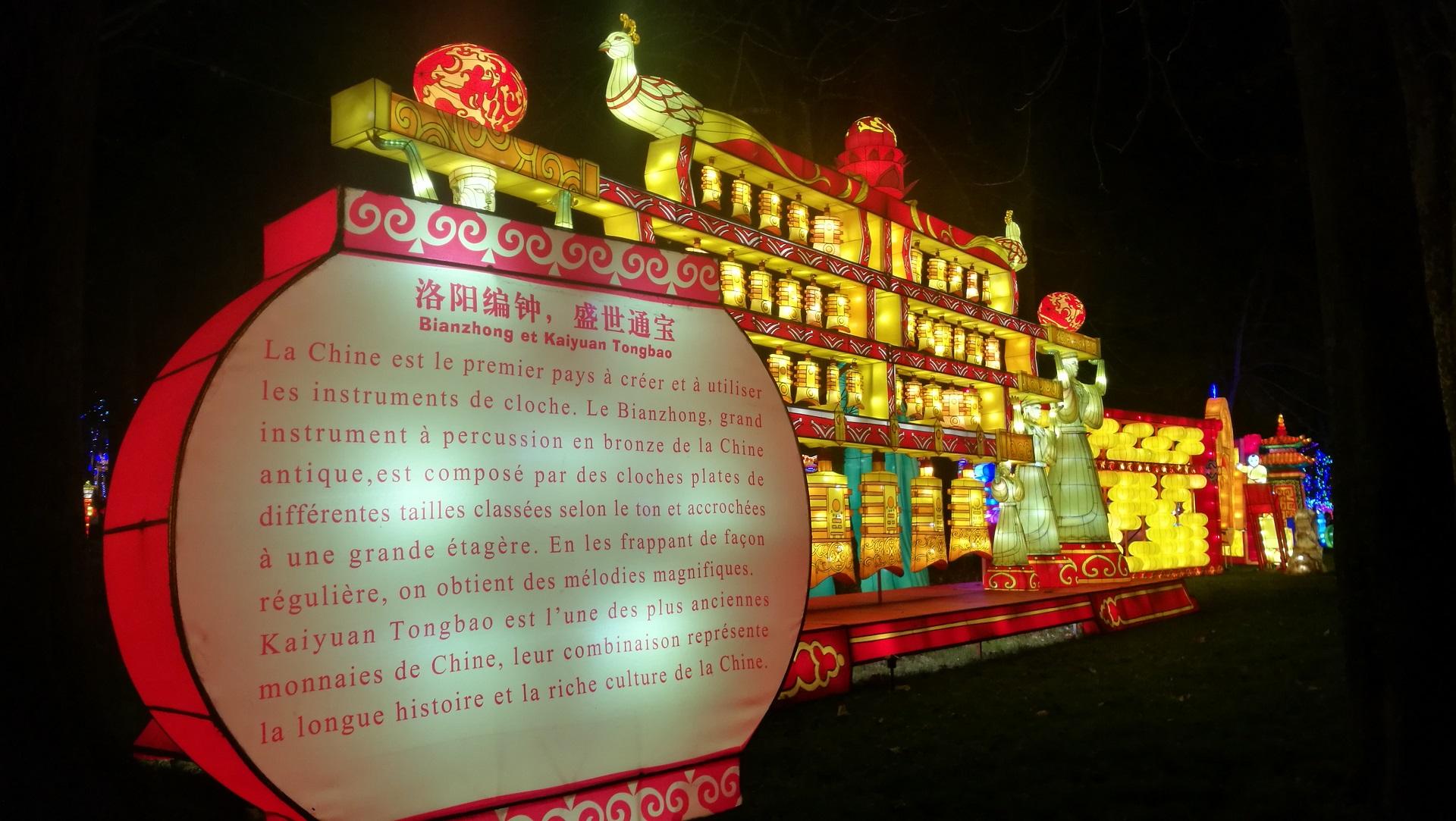 Cloches et lumières Festival des Lanternes