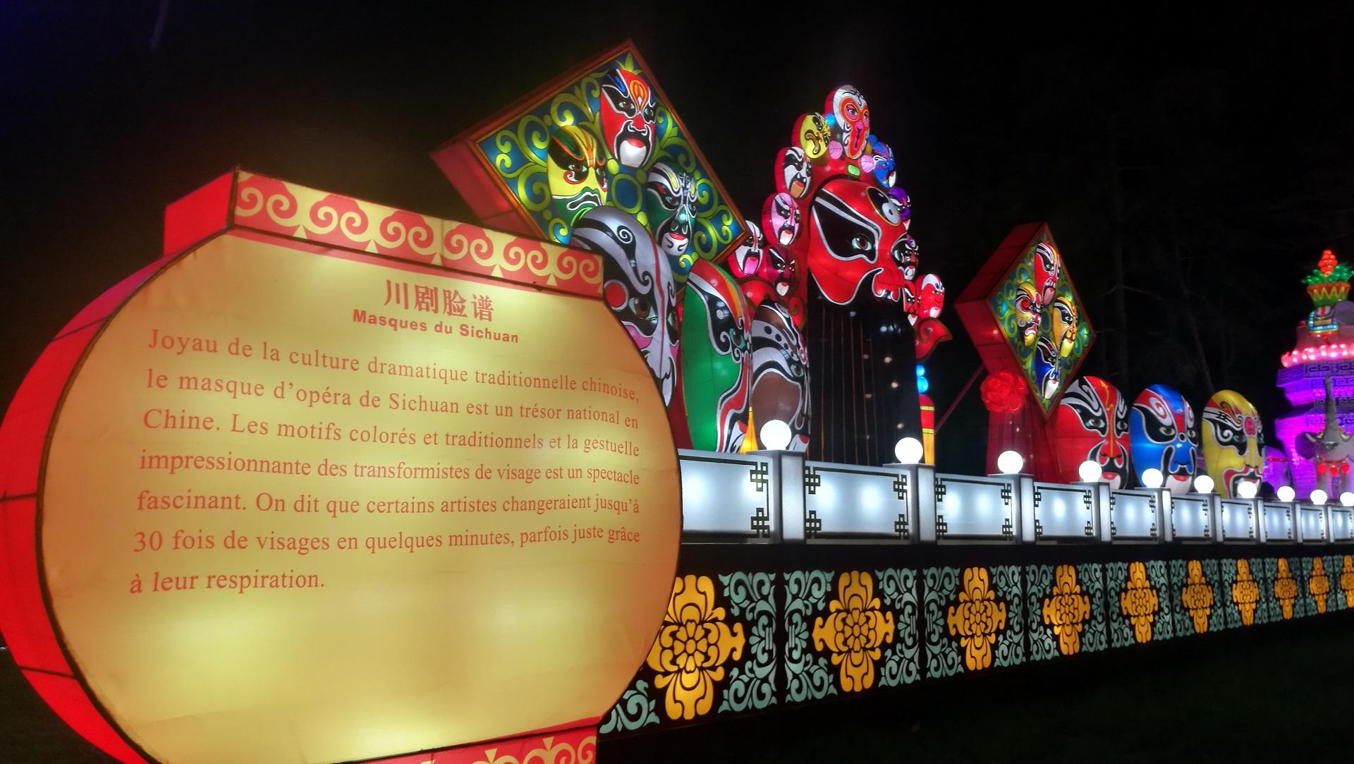 Masques Opéra du Sichuan